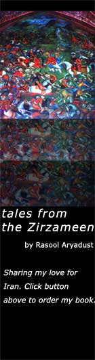 The Tales from the Zirzameen